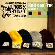 カエルニット帽子!全5色