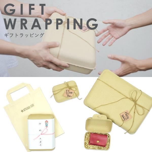 有料 ギフトボックス メッセージレザーチャームor熨斗紙包装 エコバッグ付き