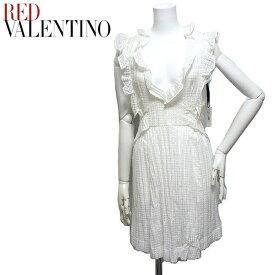R.E.D VALENTINO レッド ヴァレンチノ フリルが素敵な華やか ワンピース ホワイト 40サイズ 【新品】【YDKG-tk】