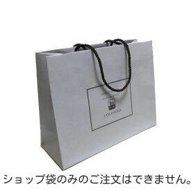 COLOMBO コロンボ ショップ袋(紙袋) コロンボ商品をお買い上げの方に限り同梱いたします。【YDKG-tk】