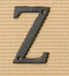 【 アイアン アルファベット Zネジ付 】壁飾り・表札プレート・かわいい・可愛いプレゼント・オブジェ