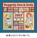【 2018年 Raggedy Ann & Andy 】 ラガディー・アン&アンディーアン・アンディー・カレンダーカントリー・