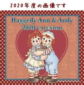 【 2021年 ラガディー 予約 】 アン&アンディーアンアンディーカレンダーラガディ・