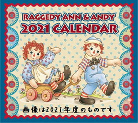 【 2022年 ラガディ 予約 】 アン&アンディアン アンディカレンダーラガディ・壁掛け おしゃれキャラクター ラガディー