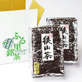 業務用茶「荒茶造り」杉田園人気NO.1の「荒造り煎茶」の1Kgパック。煎茶、くき茶、芽茶、粉茶が入っています。