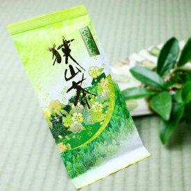 【八十八夜】 立春から数えて八十八夜目の茶をこだわり摘み取った茶師のおすすめの一品です。
