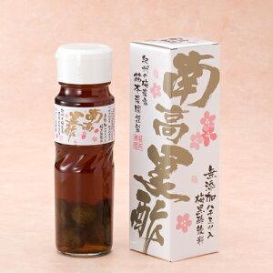 【無添加!】南高黒酢850ml 紀州産南高梅100%使用梅黒酢飲料