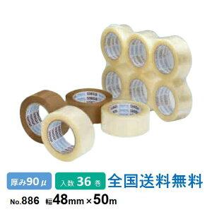 【全国】積水化学工業製 シュープリームOPPテープENo.886 48mmx50m 1箱 (36巻入)
