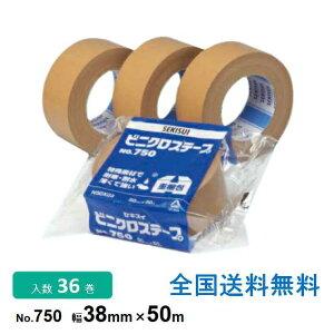 【全国】積水化学工業製 ビニクロステープNo.750 38mmx50m 1箱 (36巻入)