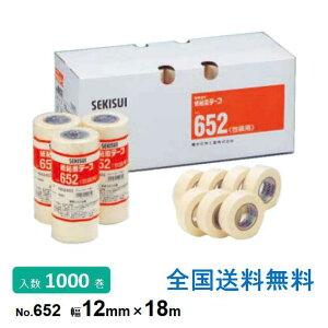 【全国】積水化学工業製 紙粘着テープNo.652 12mmx18m 1箱(1000巻入) 白
