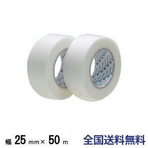 【全国】リンレイテープ製 養生用・PE、PET粘着テープ #640 25mm×50m 1箱(72巻入)