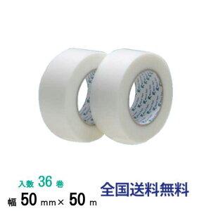 【全国】リンレイテープ製 養生用・PE、PET粘着テープ #640 50mm×50m 1箱(36巻入)