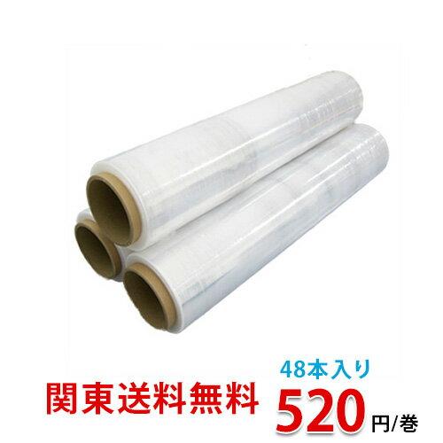 ストレッチフィルム SY 500mm×300m巻 6巻入 8箱セット 15μ(15ミクロン)相当品!