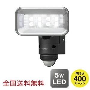 【全国】5W ワイド LED センサーライト 防犯 投光器