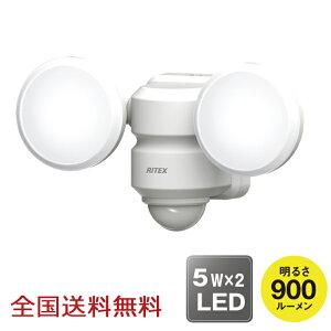【全国】5W×2灯 LED センサーライト 防犯 投光器