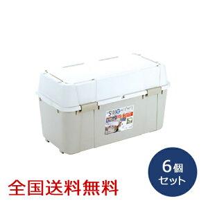 【全国】スペースボックス 620 6個セット 約620×450×490(H)mm 収納 収納ボックス コンテナ キャスター付き