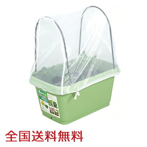 【全国】支柱・防虫ネットセット 520用 家庭菜園 野菜栽培 虫よけ ガーデニング