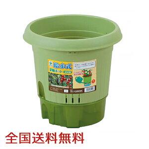 【全国】給水式菜園ポット300型 家庭菜園 菜園コンテナ 植木鉢 深型ポット 野菜栽培