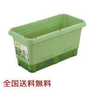 【全国】給水式菜園プランタ−500型(コロ付) 家庭菜園 菜園コンテナ 野菜栽培