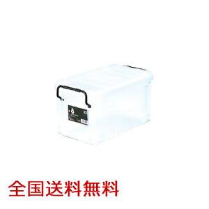 【全国】ピュアクルボックス #8 約349×200×181(H)mm 収納ケース 収納ボックス 衣装ケース 道具入れ