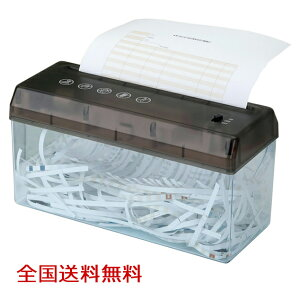 【全国】電動シュレッダー USBケーブル付 裁断 A4サイズ シュレッド