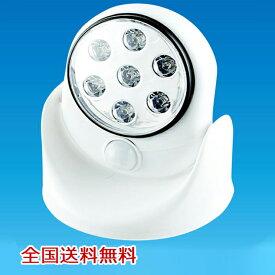 【全国】7LED マルチセンサーライト 防水 電池式 センサー感知 防犯グッズ