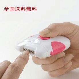 【全国】LEDライト付電動爪切り ネイルケア ライト付き 乾電池