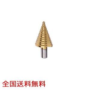 【全国】チタンコーティングスパイラルステップドリル 14段(4〜30mm)