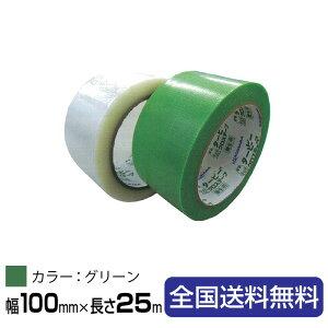 【全国】萩原工業 ターピークロステープ TY-001 養生用 100mmX25m グリーン 1箱(18巻入り)