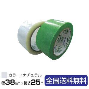 【全国】萩原工業 ターピークロステープ TY-001 養生用 38mmX25m ナチュラル 1箱(36巻入り) 養生テープ