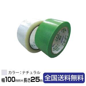 【全国】萩原工業 ターピークロステープ TY-001 養生用 100mmX25m ナチュラル 1箱(18巻入り) 養生テープ