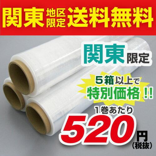 【関東地区限定特価・送料無料】ストレッチフィルム SY 500mm×300m巻 6巻入 5箱セット 15μ(15ミクロン)相当品!