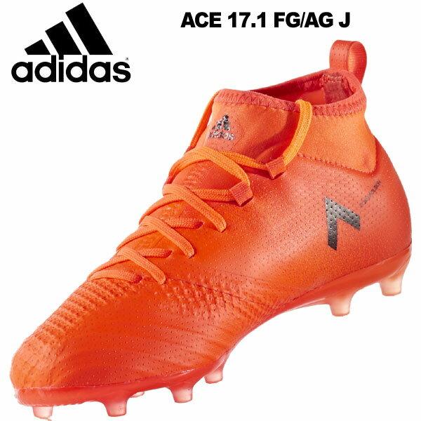 サッカー スパイク ジュニア アディダス エース 17.1 FG AG J S77038 adidas