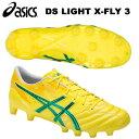 サッカー スパイク アシックス DSライト X-FLY 3 TSI748 0338 asics 送料無料 DS LIGHT