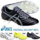スパイク サッカー アシックス DSライト DS LIGHT WB 3 TSI754 asics