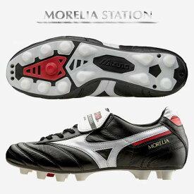 モレリア 2 サッカー スパイク ミズノ ブラック 黒 MORELIA P1GA150101 MIZUNO