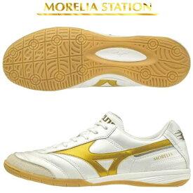 フットサル シューズ モレリア IN ミズノ インドア 屋内 MORELIA Q1GA200150 MIZUNO