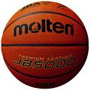 バスケット ボール 7号 モルテン JB5000 B7C5000 molten バスケットボール 男子: 中学 〜 一般用