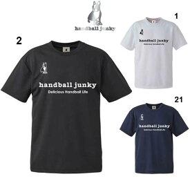 Tシャツ ハンドボールジャンキー レフトバック+45 DRY 半袖 Handball Junky -メール便01-