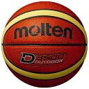 モルテン アウトドアバスケットボール B6D3500 molten バスケットボール6号球