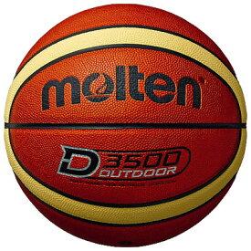 バスケット ボール 7号 モルテン アウトドア バスケットボール B7D3500 molten