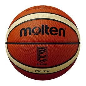 【マラソン期間限定!全品P5倍以上!】バスケット ボール 7号 モルテン GL7X / BGL7X-BL Bリーグロゴ入 公式試合球 molten