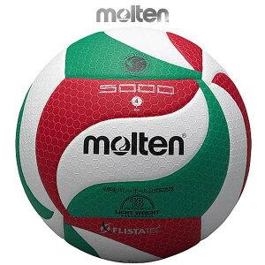 バレーボール 軽量 4号球 モルテン バレー ボール フリスタテック 小学生用 V4M5000-L molten -C-