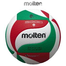 バレーボール 4号 モルテン フリスタテック バレー ボール 中学校 婦人用 V4M5000 molten