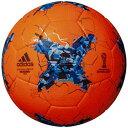 サッカーボール アディダス クラサバ キッズ AF4200OR adidas 4号球 小学校用