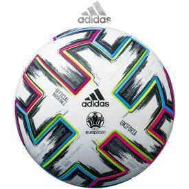 サッカー ボール 5号球 アディダス ユニフォリア 試合球 UEFA EURO2020 AF520 adidas 中学校〜一般