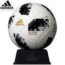 サッカー サイン ボール アディダス テルスター18 ミニ AFM1300 adidas