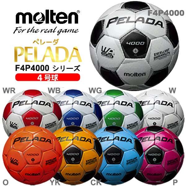 サッカー ボール 4号球 ペレーダ 4000 モルテン F4P4000 molten 4号 小学 ジュニア サッカーボール 公式 試合 練習