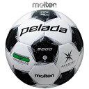 サッカーボール 5号球 モルテン ペレーダ 5000 芝用 F5L5000 PELADA 5号 中学 高校 一般 芝 公式 サッカー ボール mol…