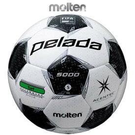 サッカーボール 5号球 モルテン ペレーダ 5000 芝用 F5L5000 PELADA 5号 中学 高校 一般 芝 公式 サッカー ボール molten
